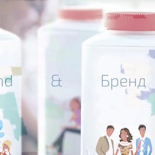Дизайн продукта