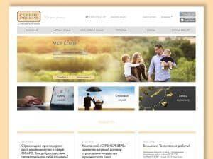корпоративный сайт владимир
