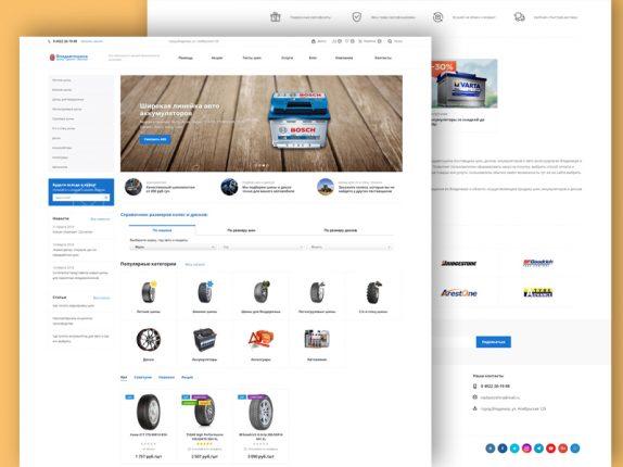 создание интернет-магазина владимир